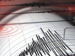 Bodrumda şiddetli deprem beklenmiyor