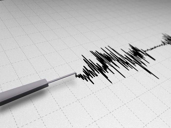 Egede deprem