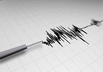 4.3 şiddetinde deprem