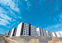 Yunusemre'de yeni bir kent kuruluyor